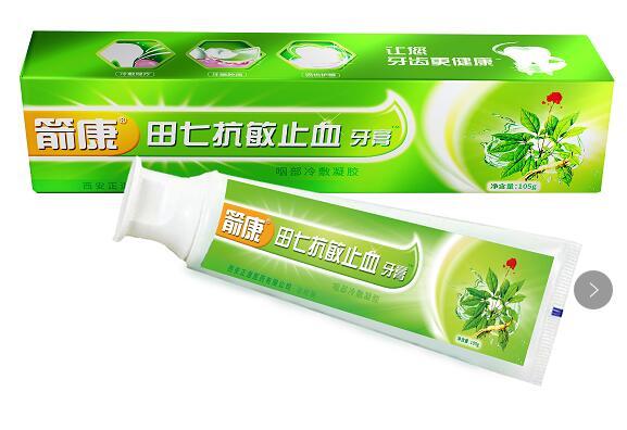 田七抗敏止血牙膏
