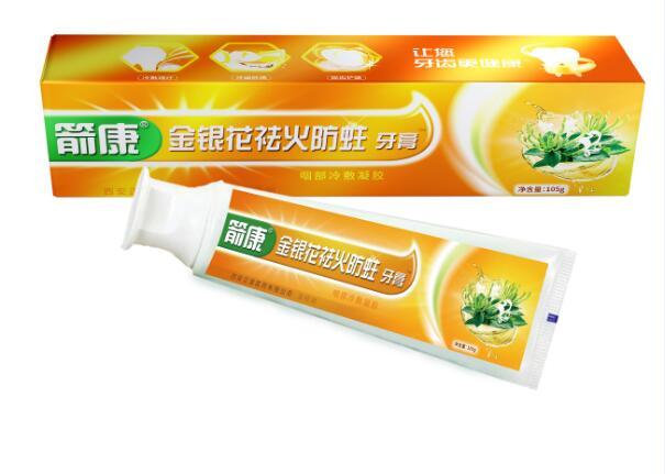 金银花祛火防蛀牙膏